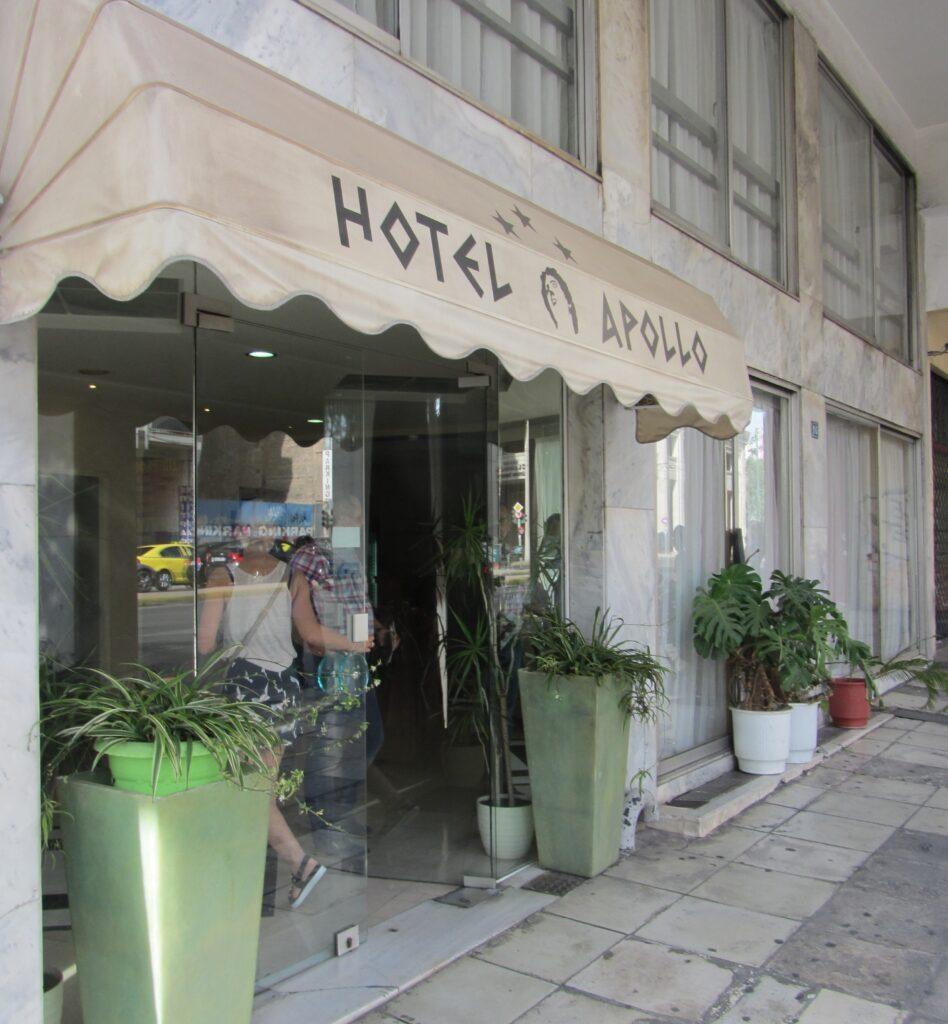 Apollo _ Athen - studierejse - AlfA Travel - facade - indgang