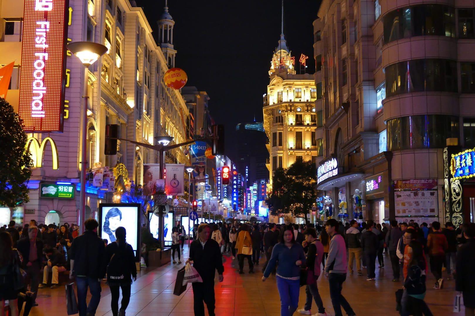Studietur Shanghai Nanjing Dong Lu