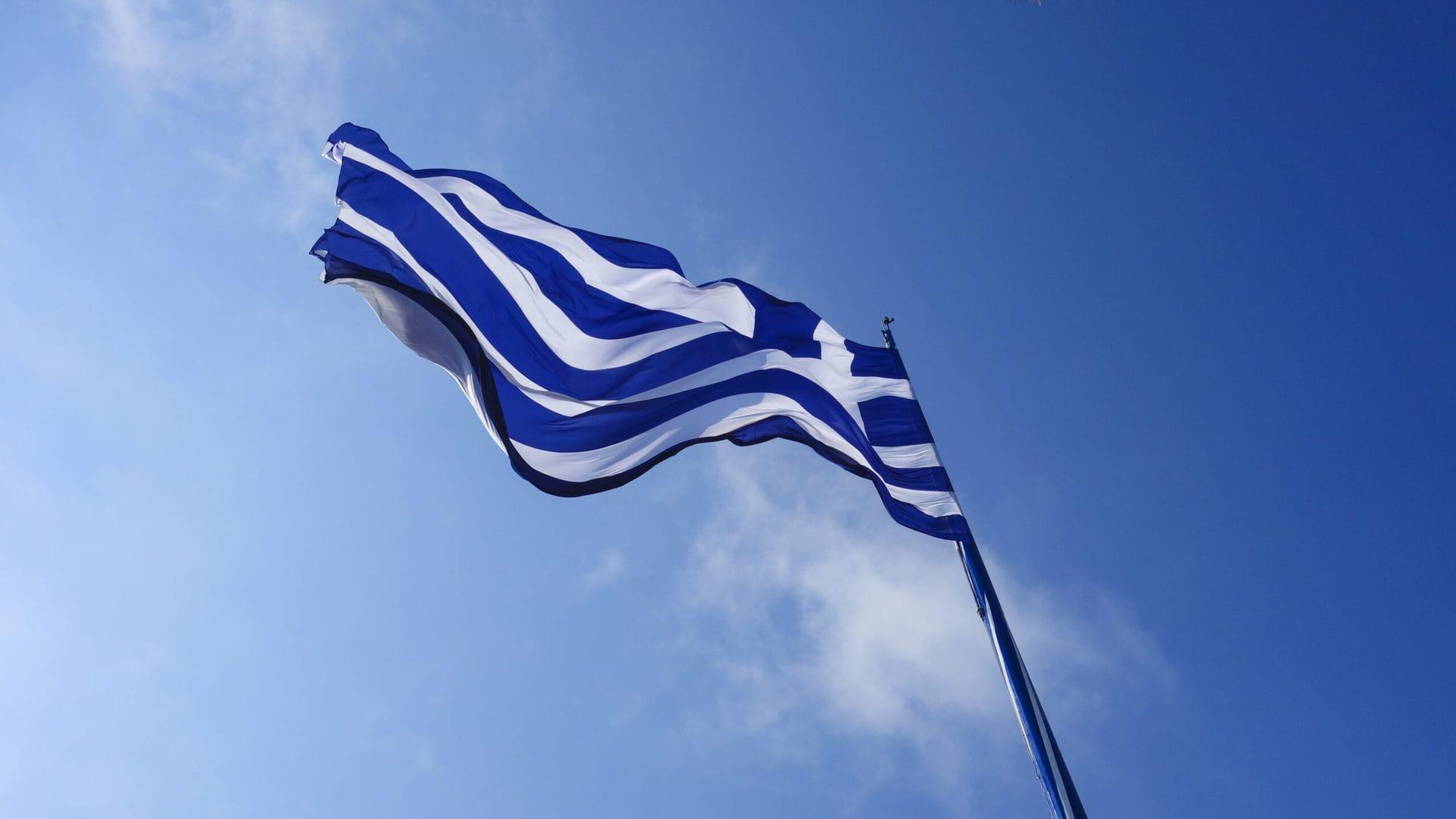 Studietur Athen græsk flag