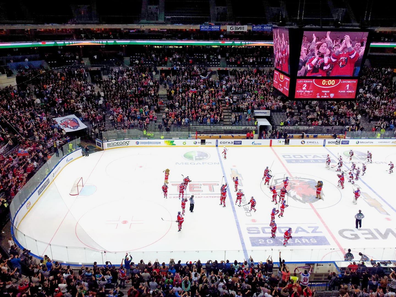 Studietur Prag Ishockey